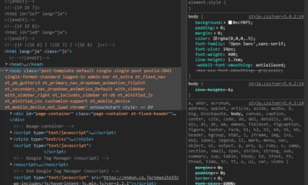 Chromeデベロッパーツールの機能項目の紹介