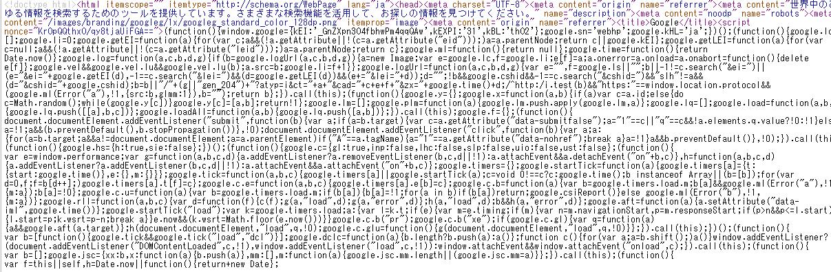 Chromeデベロッパーツールのご紹介「SEO初歩編」