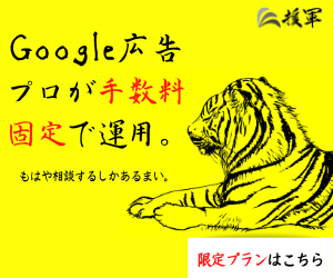 engun_banner-lion