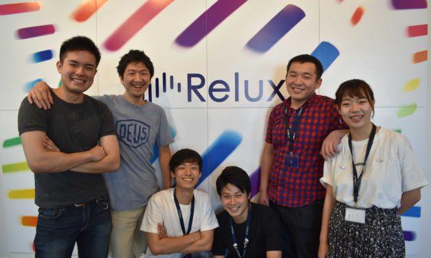 高級宿予約サイトReluxが 機械学習の徹底活用を行い、宿予約の獲得数を104.64%向上。